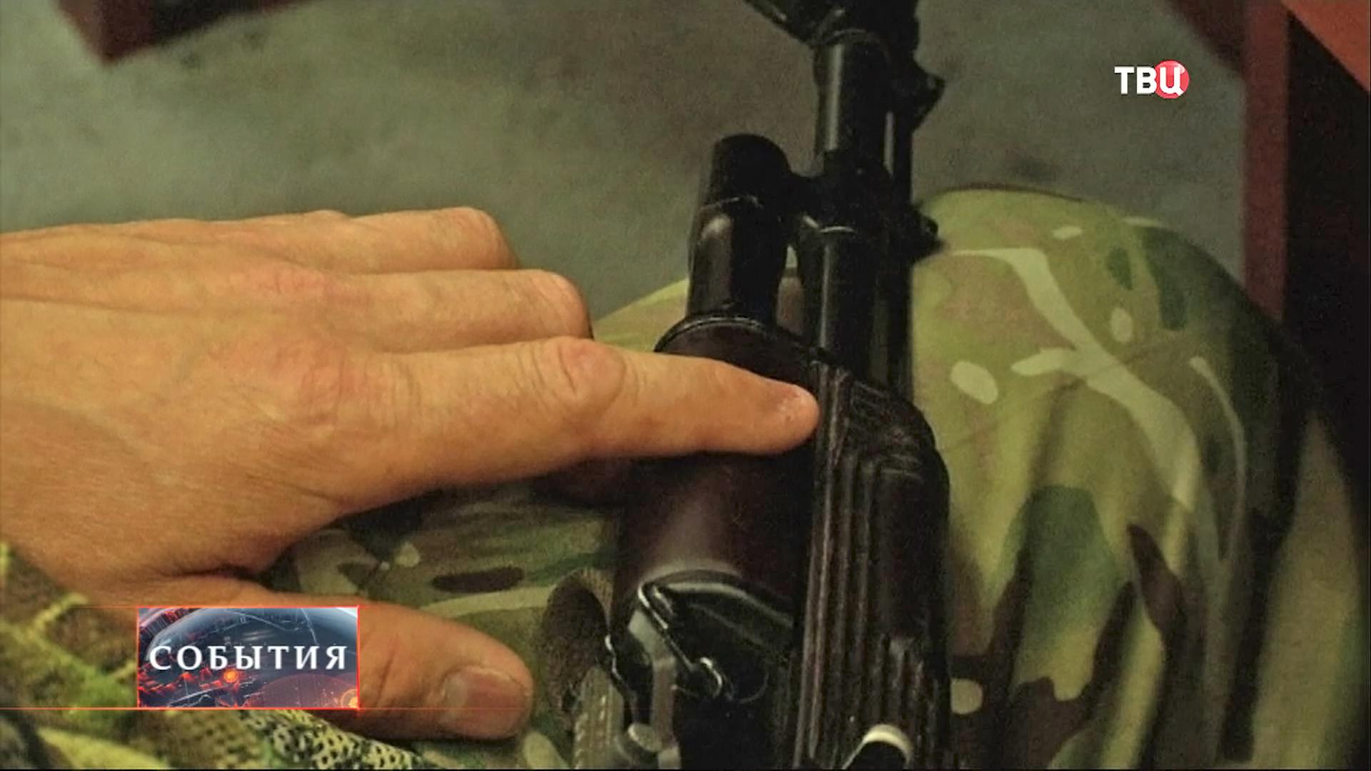 Оружие в руках