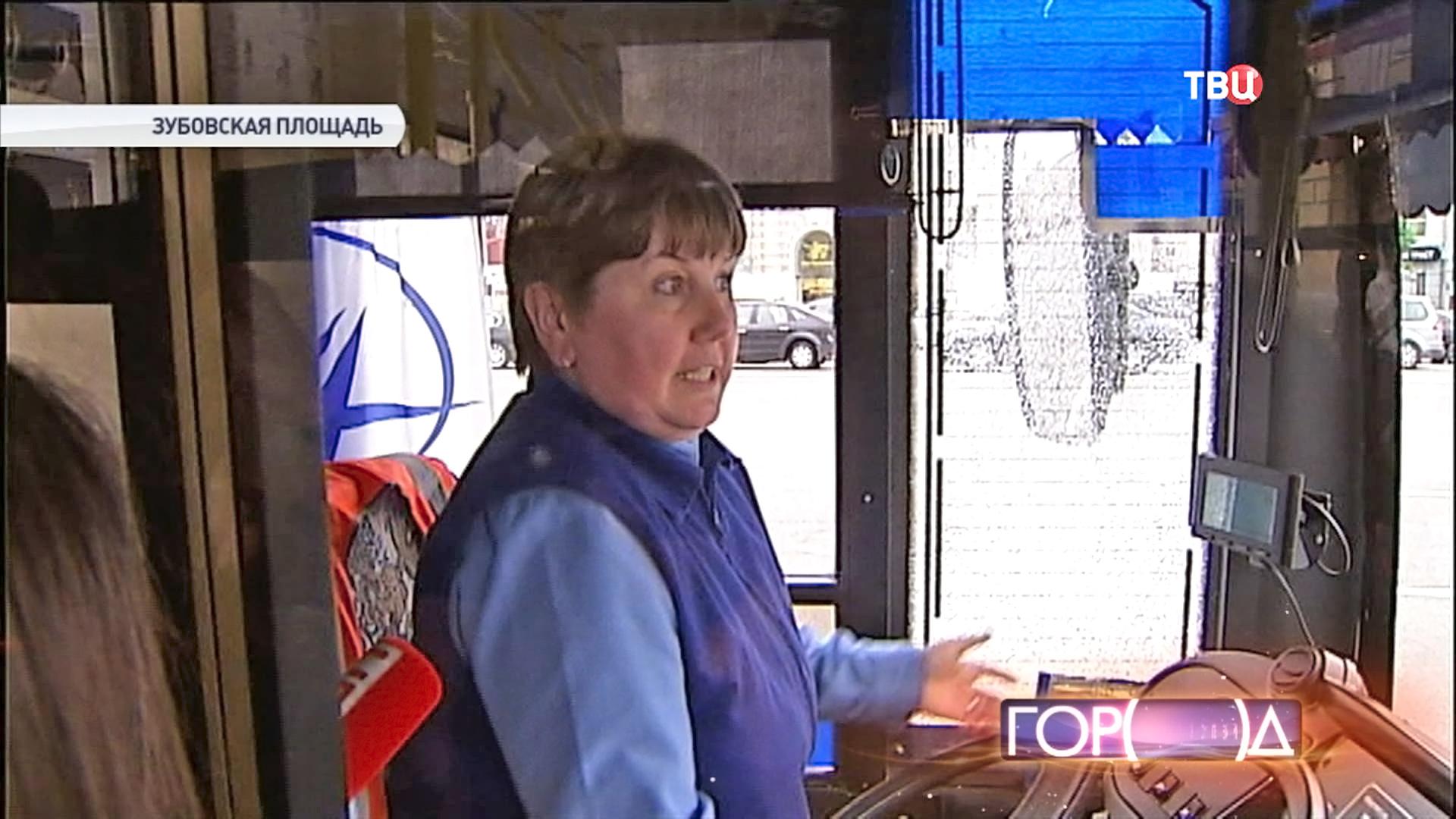 Водитель троллейбуса