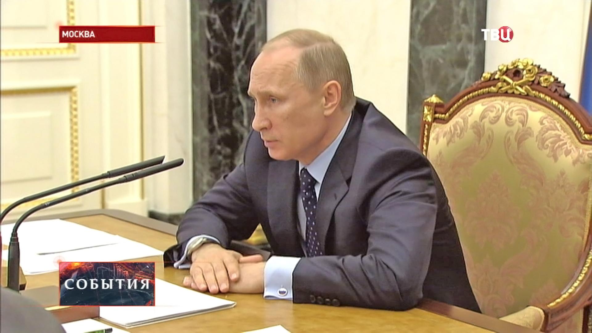Новости фсин россии