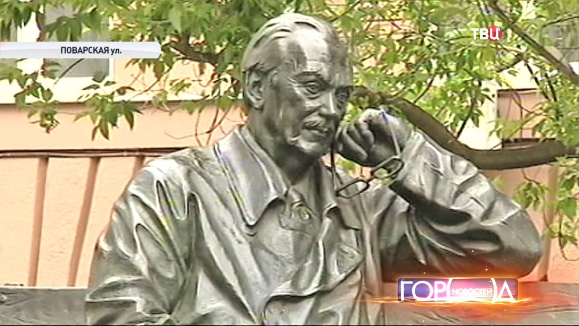 Памятник поэту Сергею Михалкову