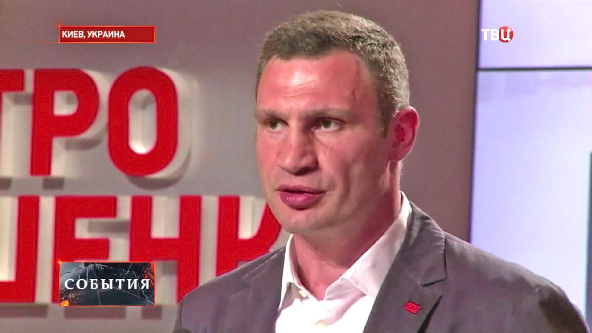 """Лидер украинской партии """"УДАР"""" Виталий Кличко"""