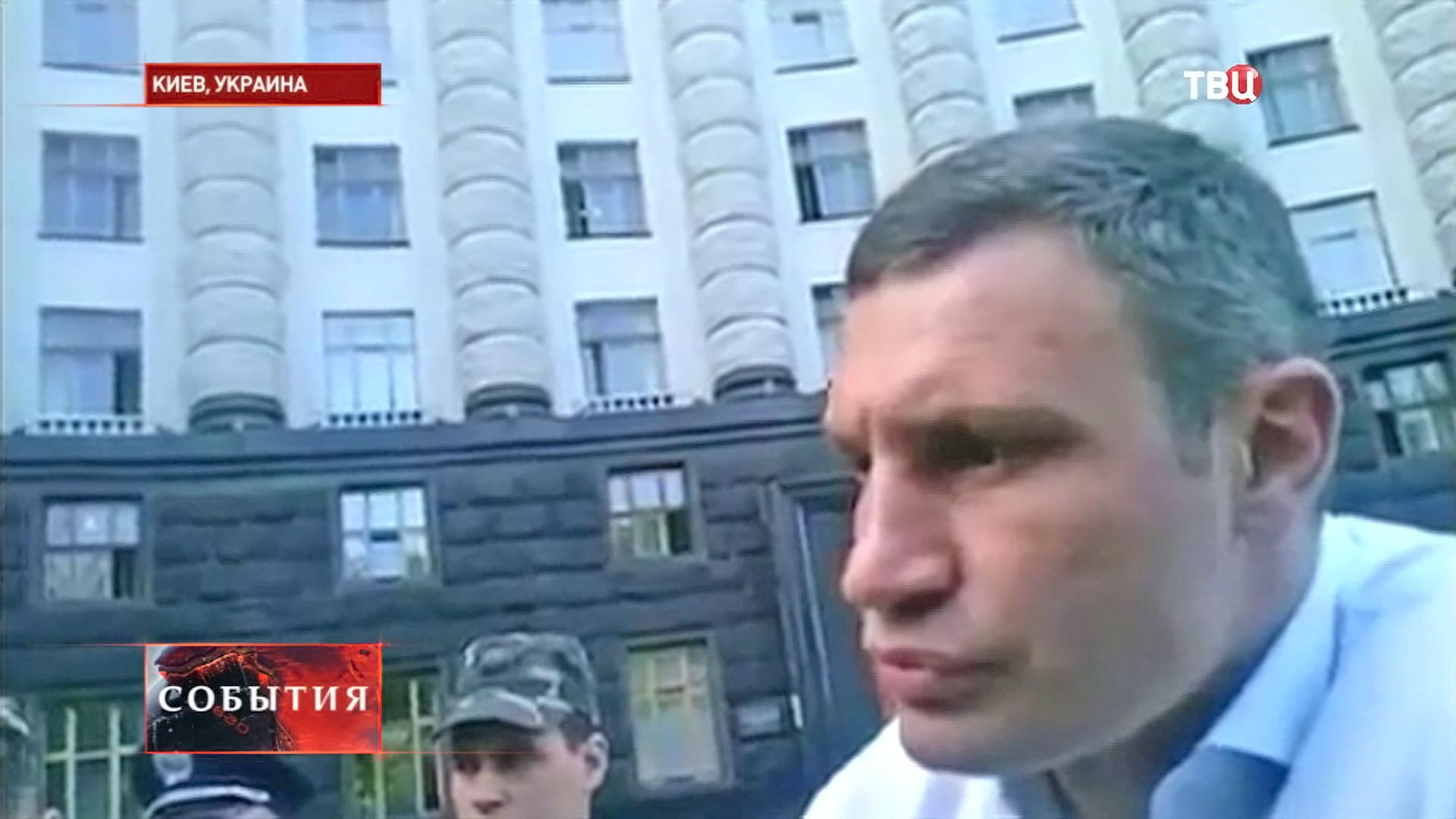 """Лидер украинской партииии """"УДАР"""" Виталий Кличко"""