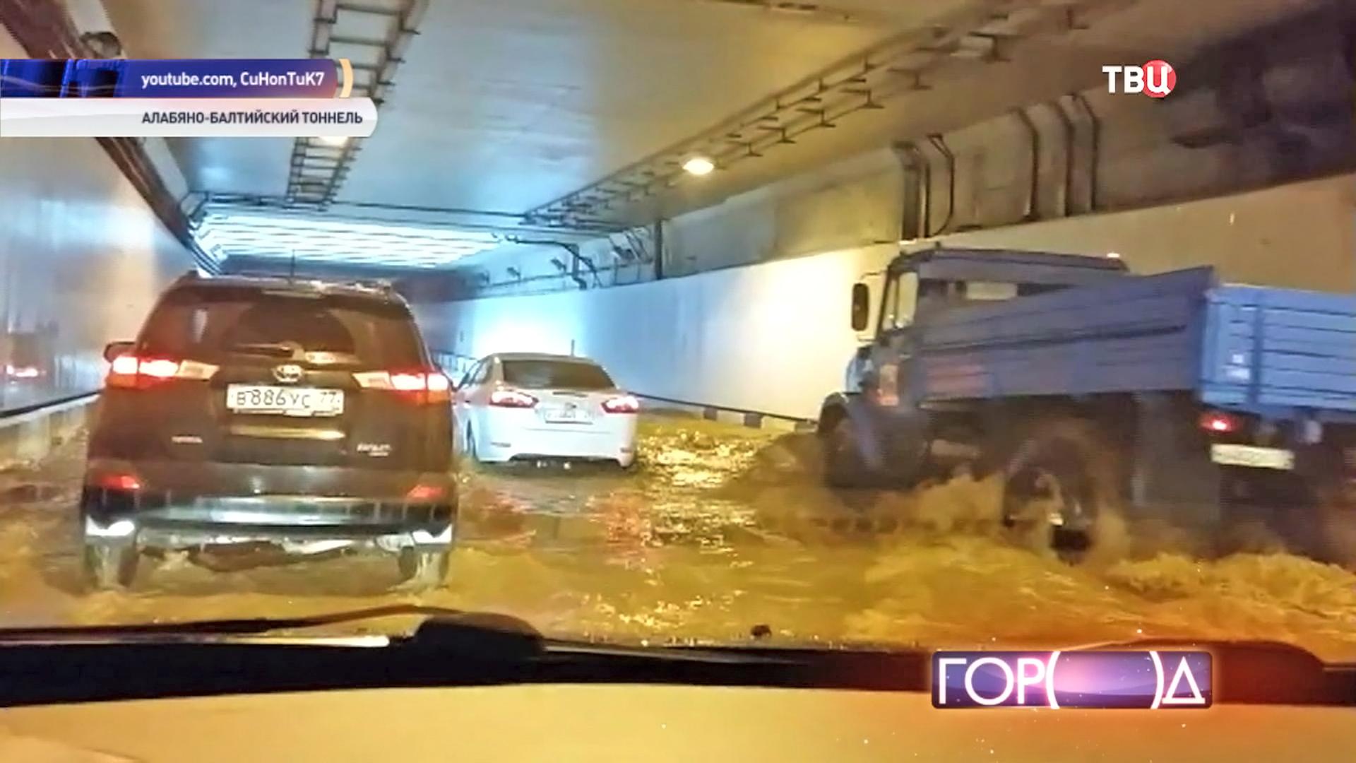 Потоп в Алабяно-Балтийском тоннеле