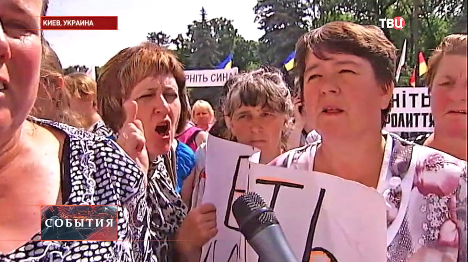 Митинги в Киеве