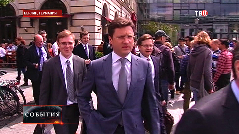Министр энергетики России Александр Новак в Берлине