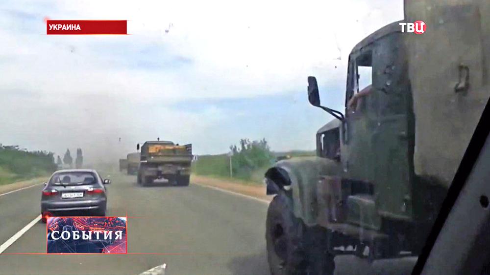 Автоколонна украинской армии