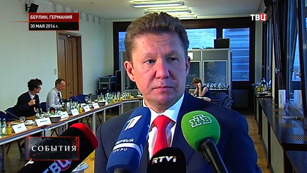 "Глава ""Газпрома"" Алексей Миллер на переговорах в Берлине"