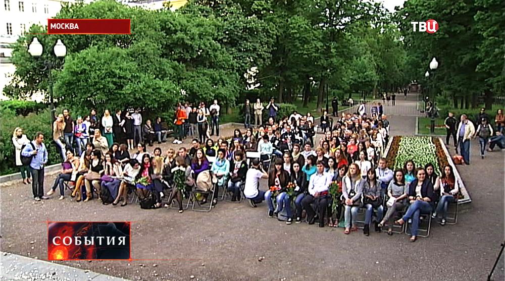 Зрители на Гоголевском бульваре