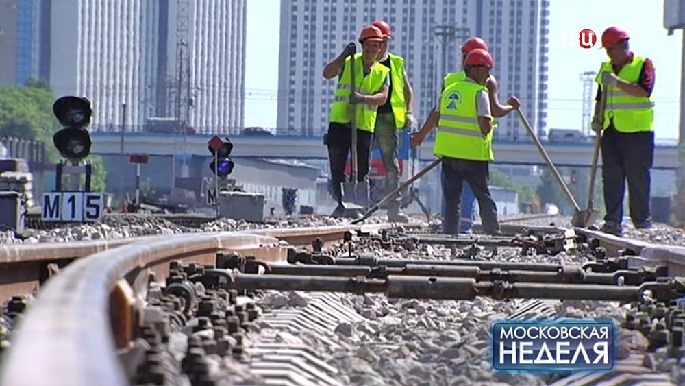 Железнодорожники проводят работы