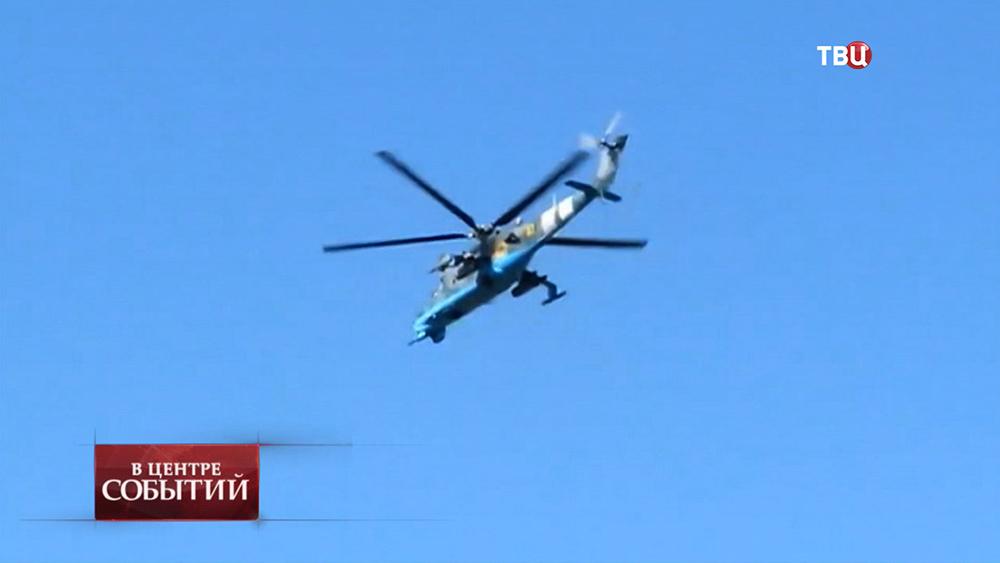 Военный вертолет украинской армии