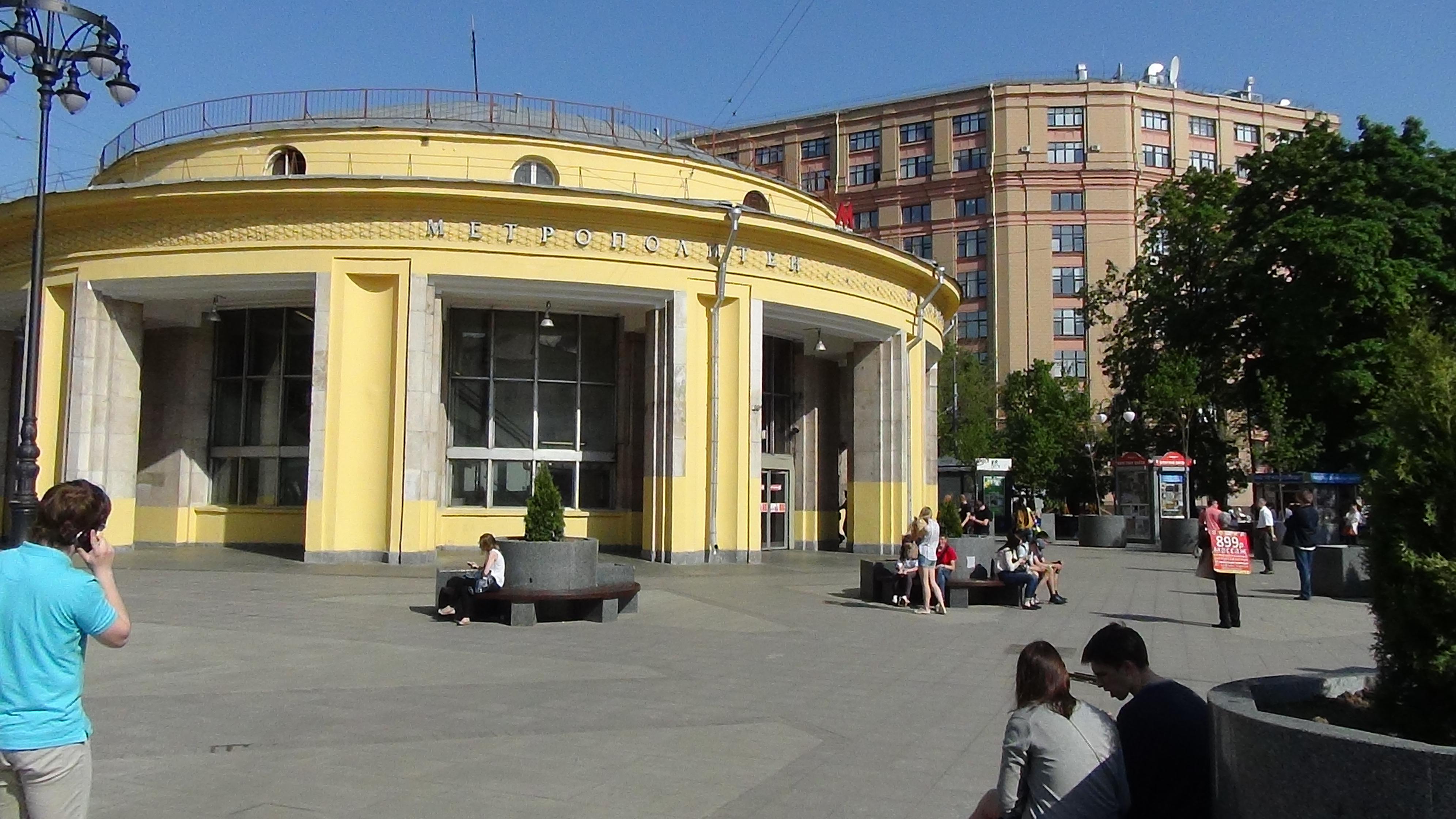 Вестибюль станции метро Новокузнецкая