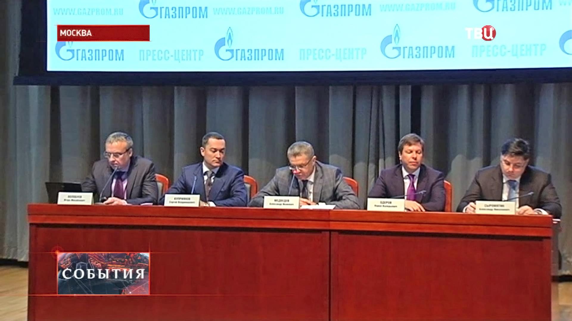 """Заседание комитета """"Газпрома"""""""