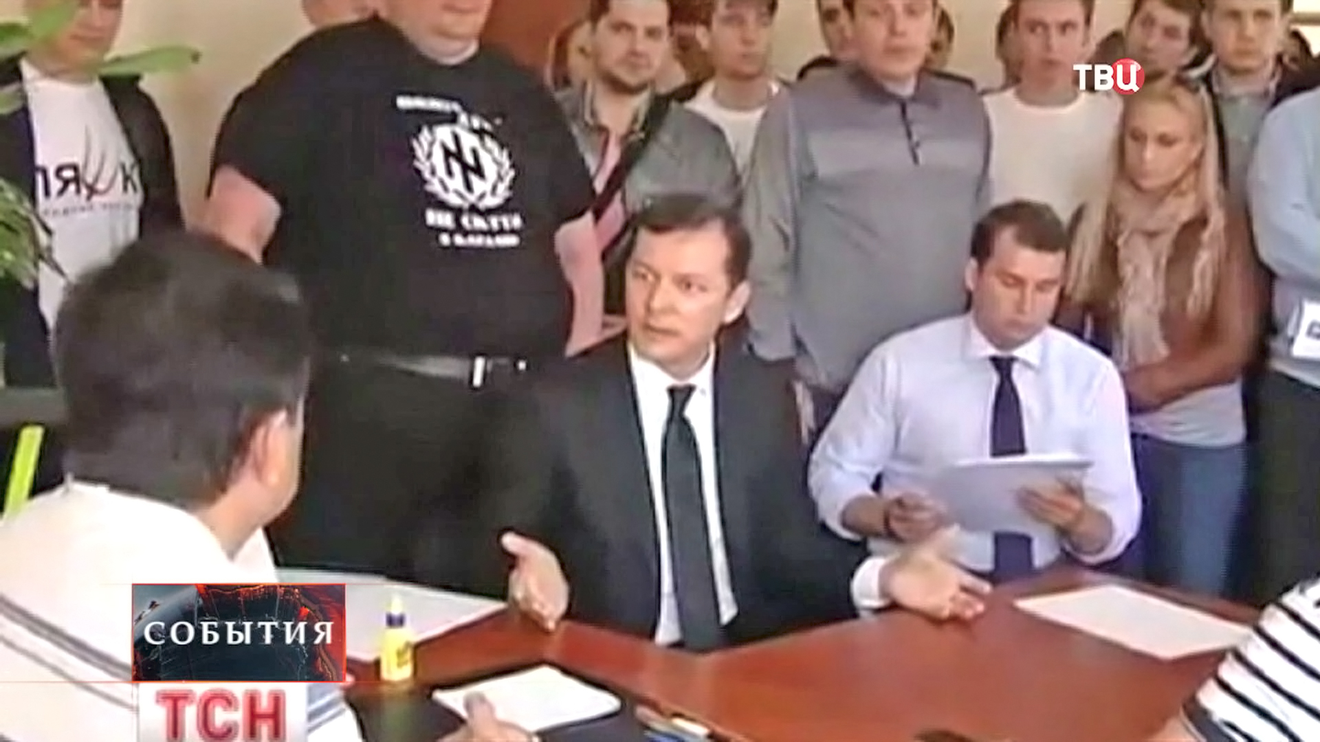 Бывший кандидат в президенты Олег Ляшко