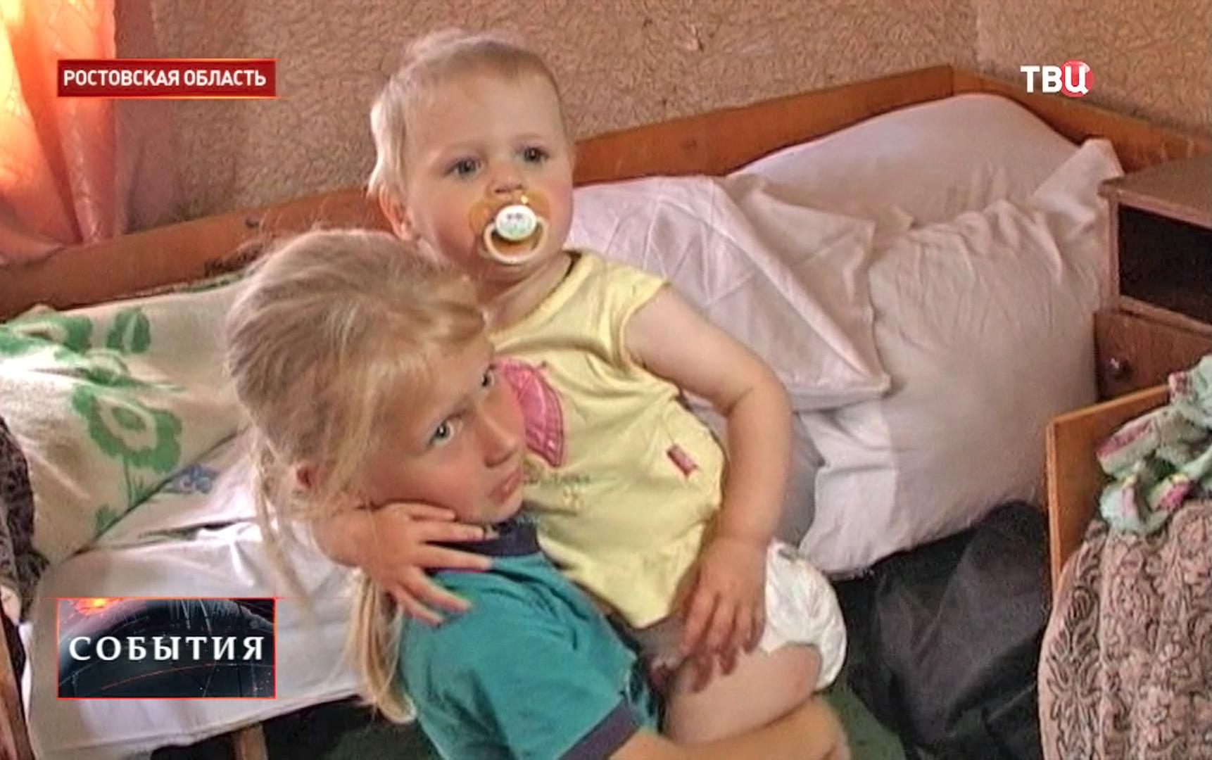 Дети прячутся от стрельбы в Ростовской области
