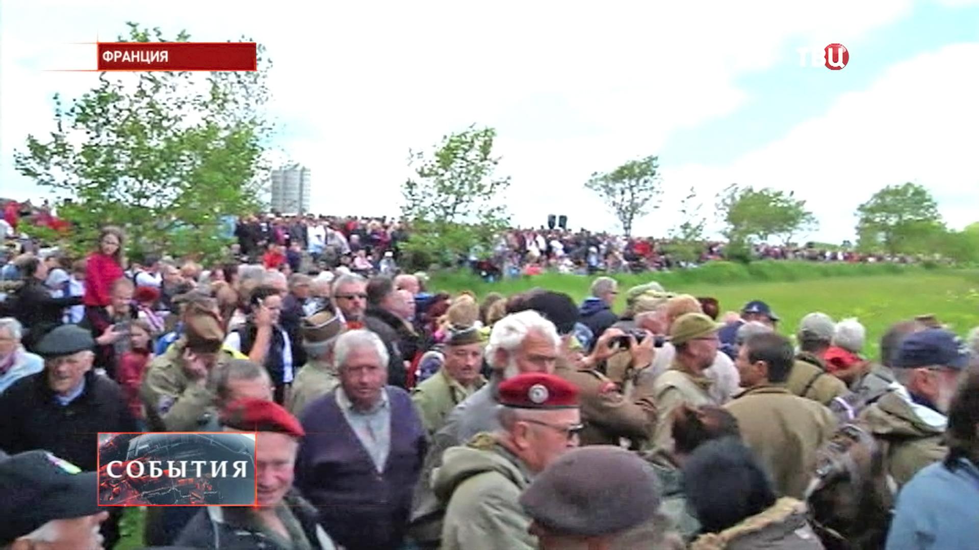 Репетиция торжества по случаю 70-й годовщины высадки союзников в Нормандии