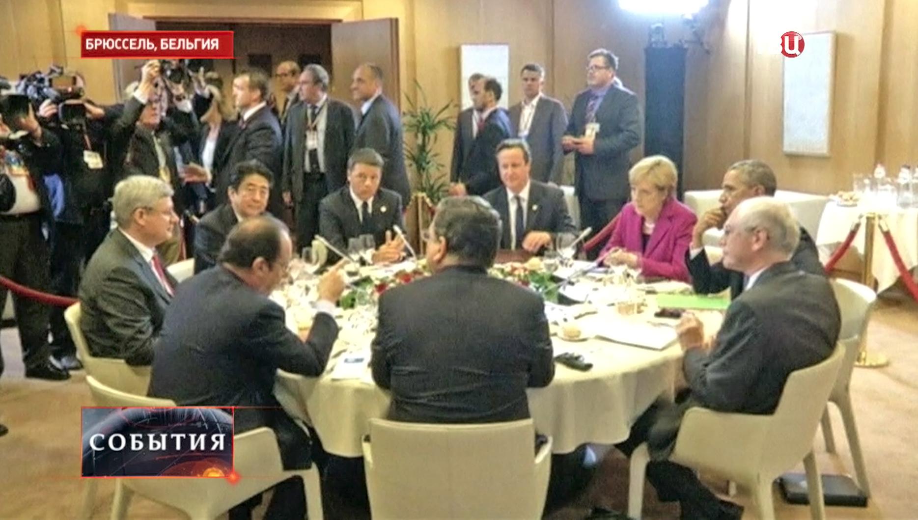 Встреча глав стран G7