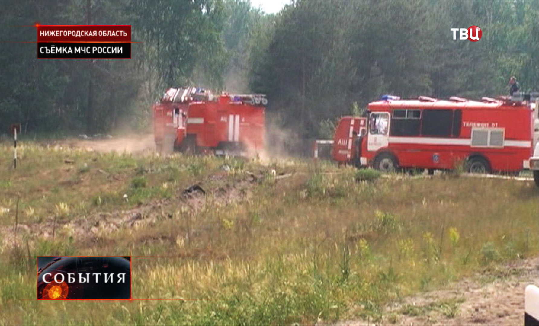 Тушение лесного пожара в Нижегородской области