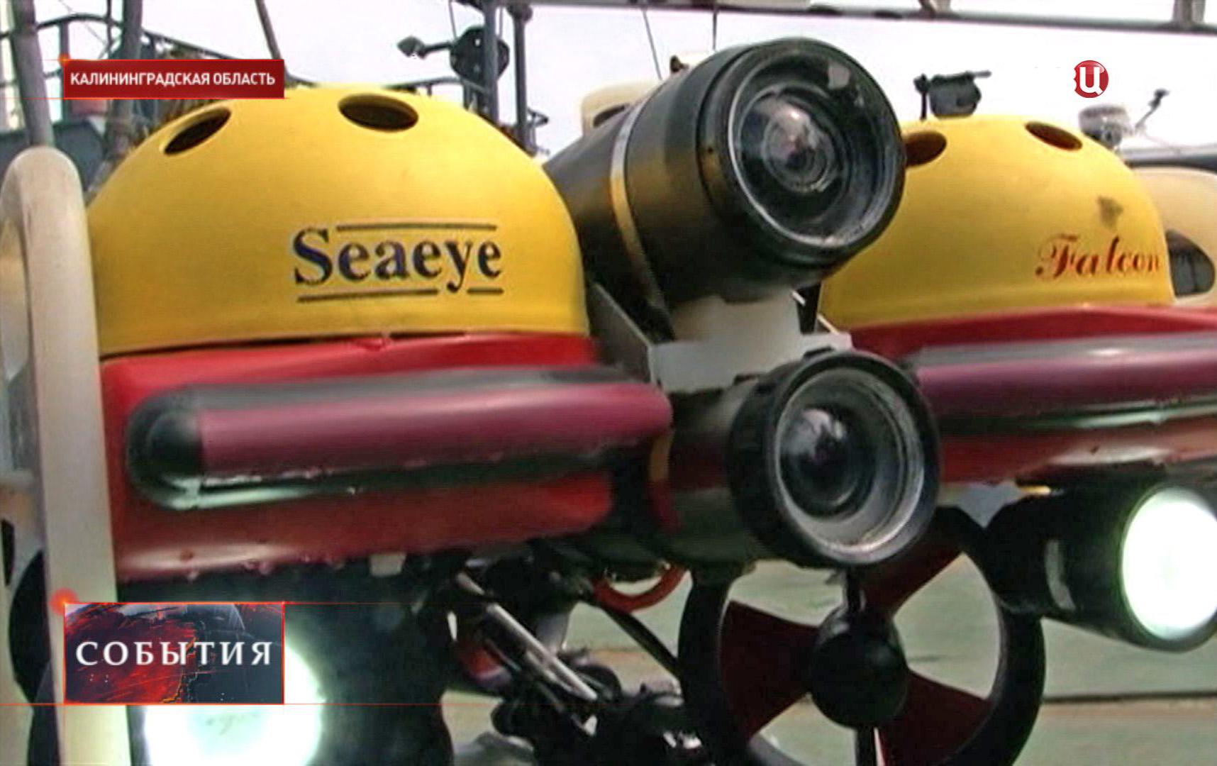Подводный исследовательский аппарат