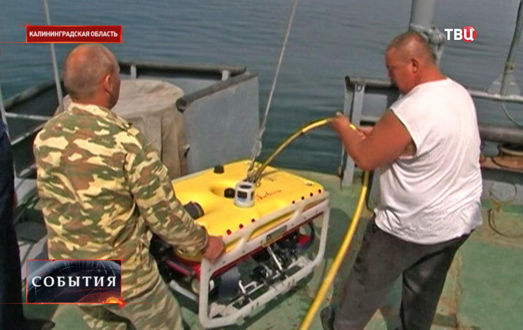 Спуск подводного исследовательского аппарата