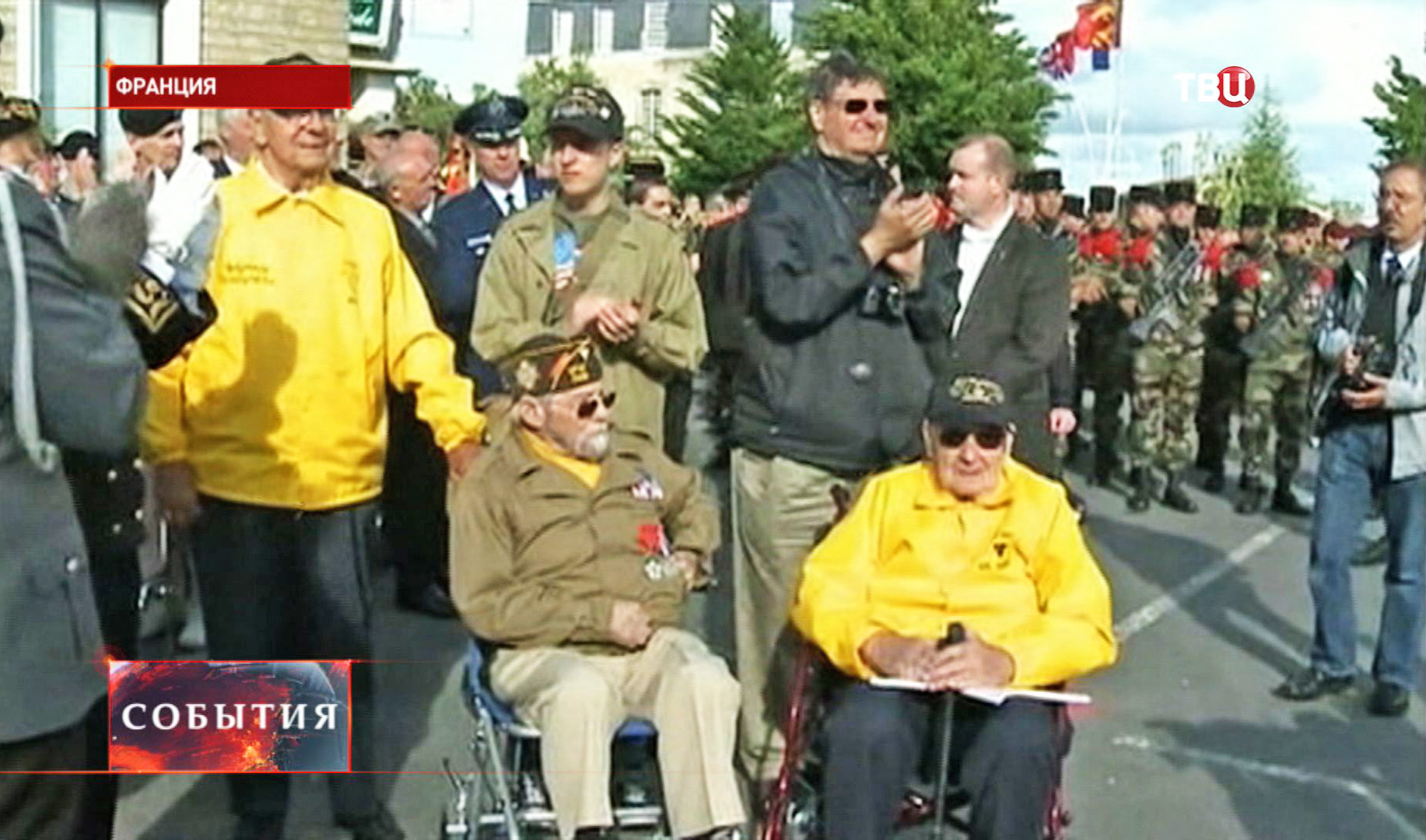 Памятные мероприятия посвященные юбилею открытия Западного фронта