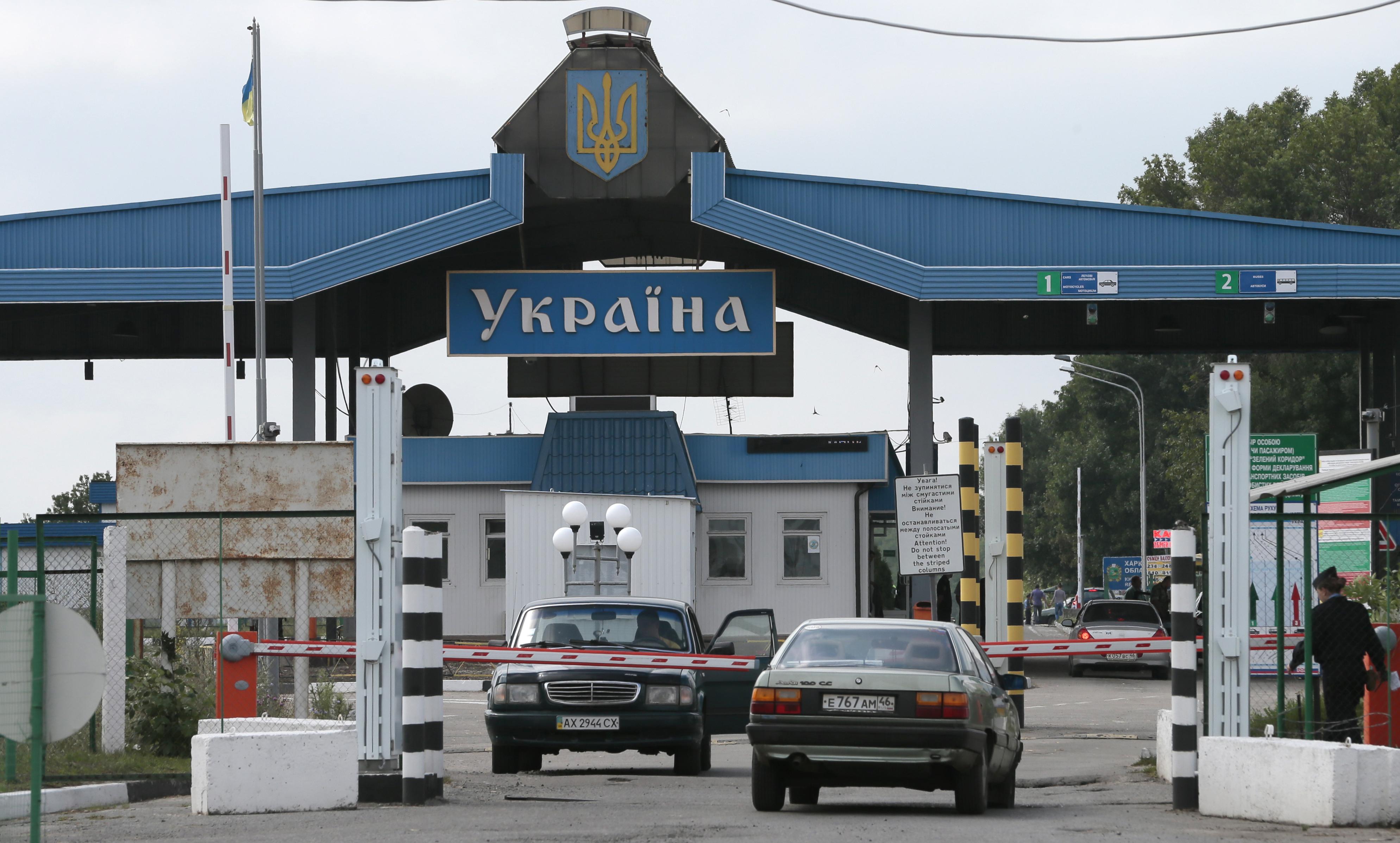 Ax Ru Ukraine