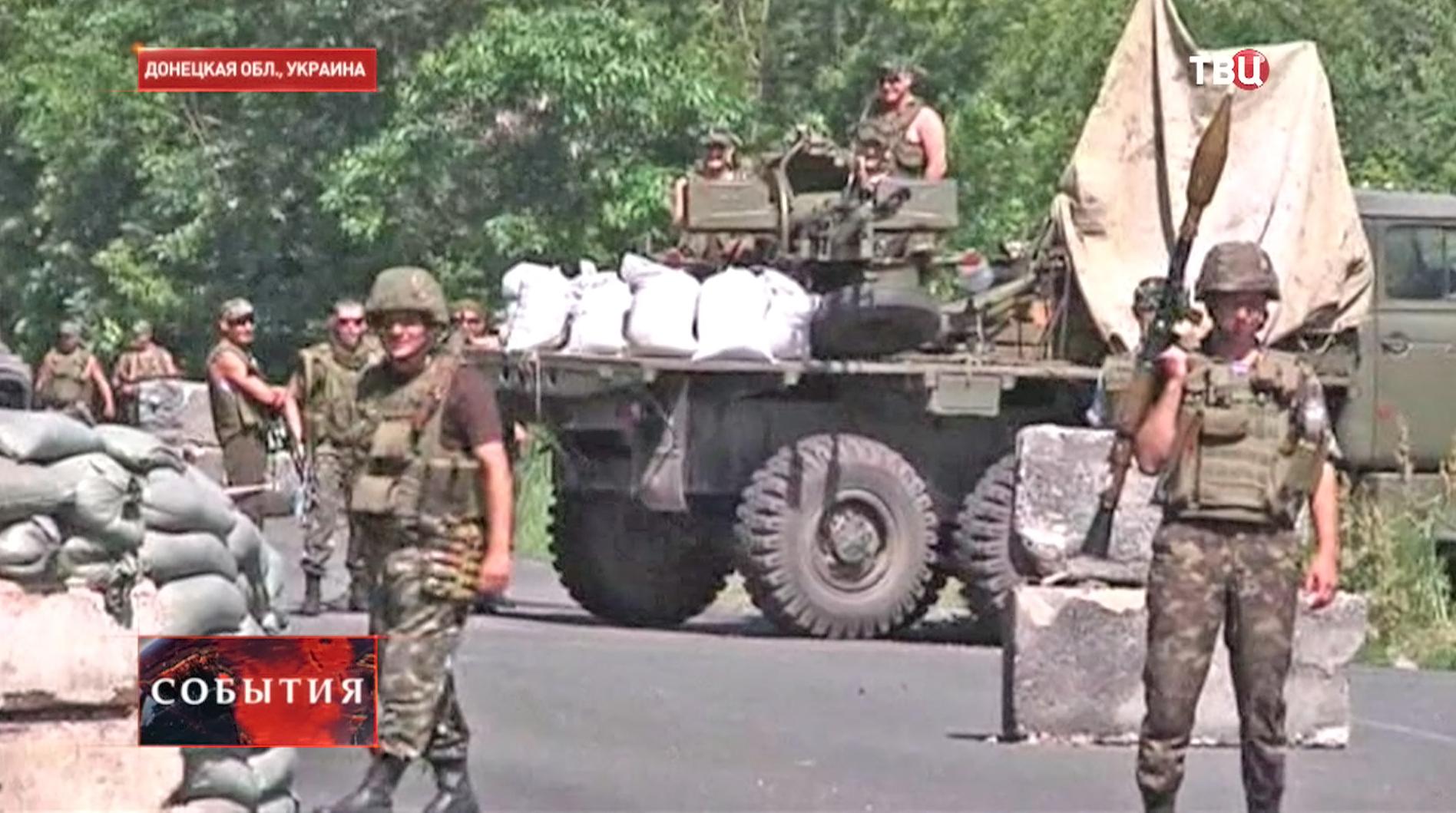 Украинские военные на блокпосту в Донецкой области