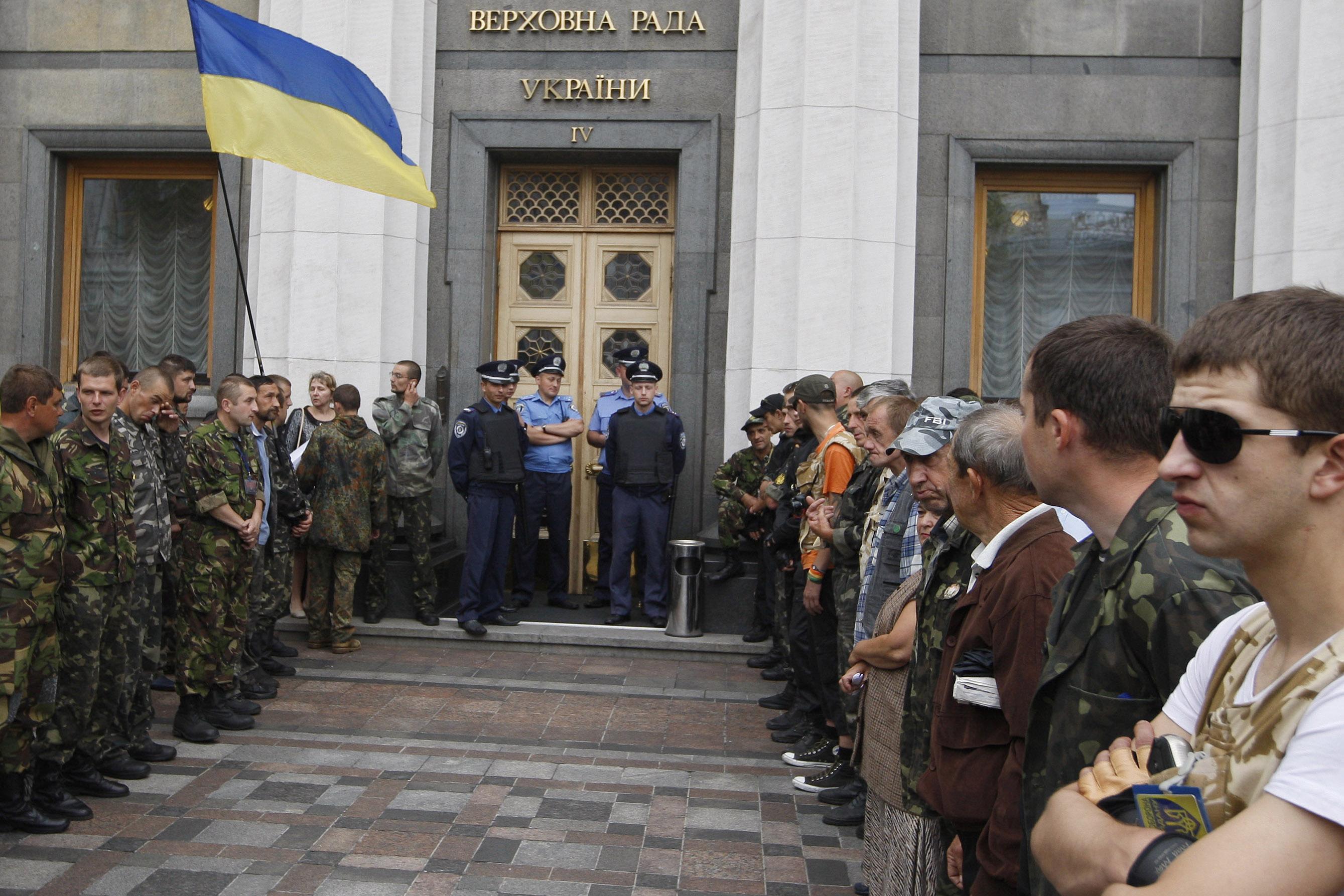 Пикет у Верховной Рады Украины