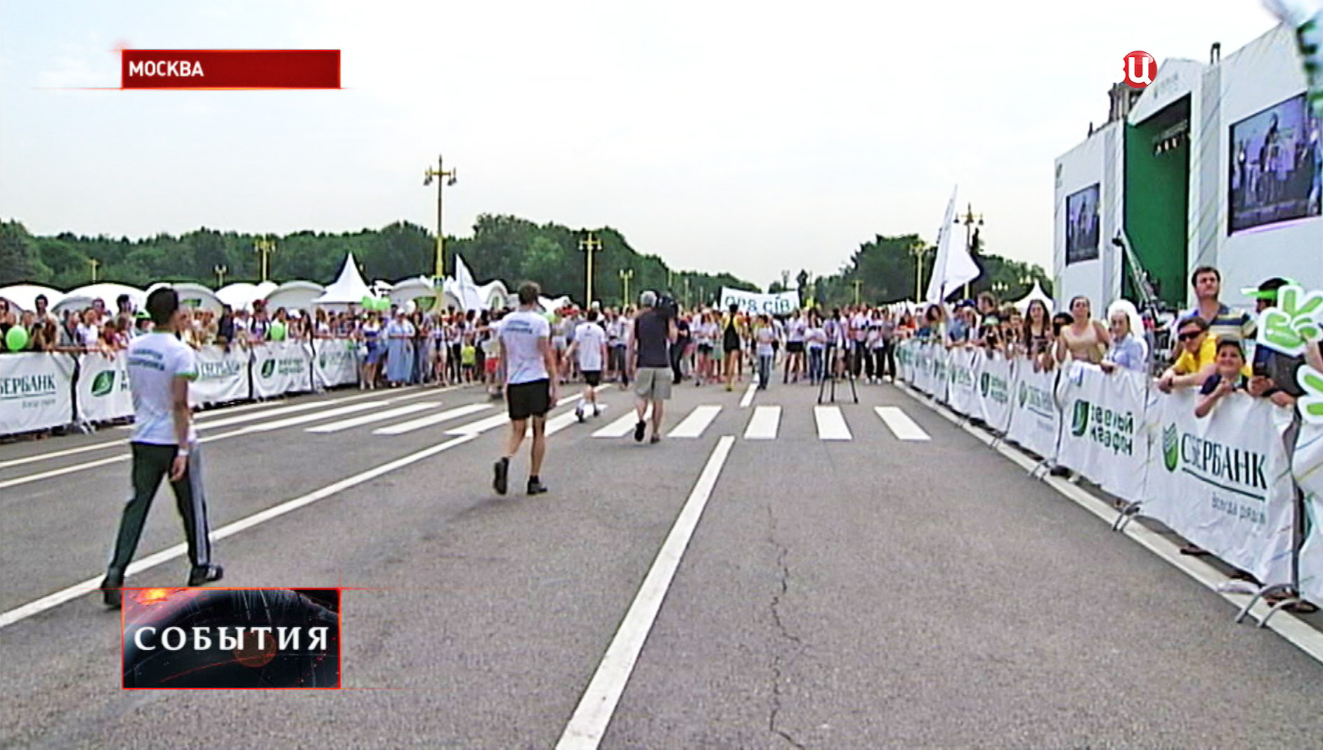 Зеленый марафон в Москве