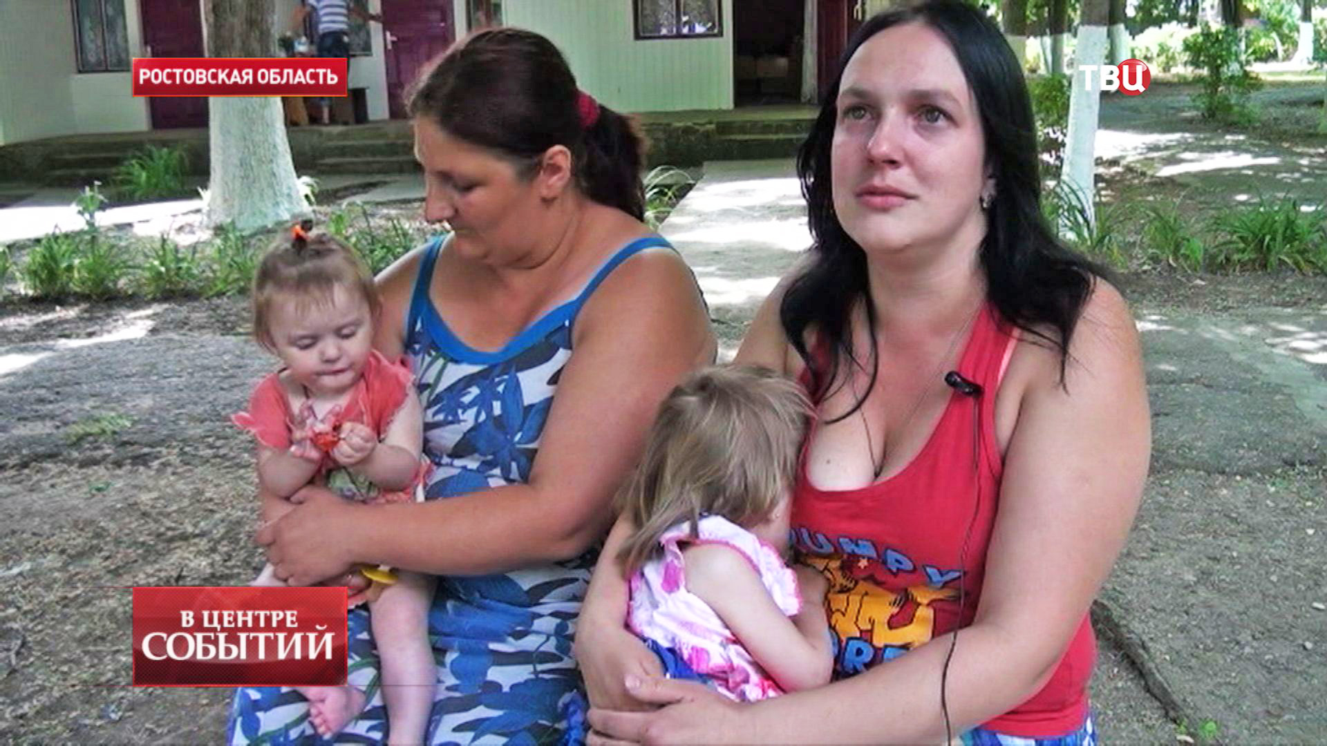 Украинские беженцы знакомства
