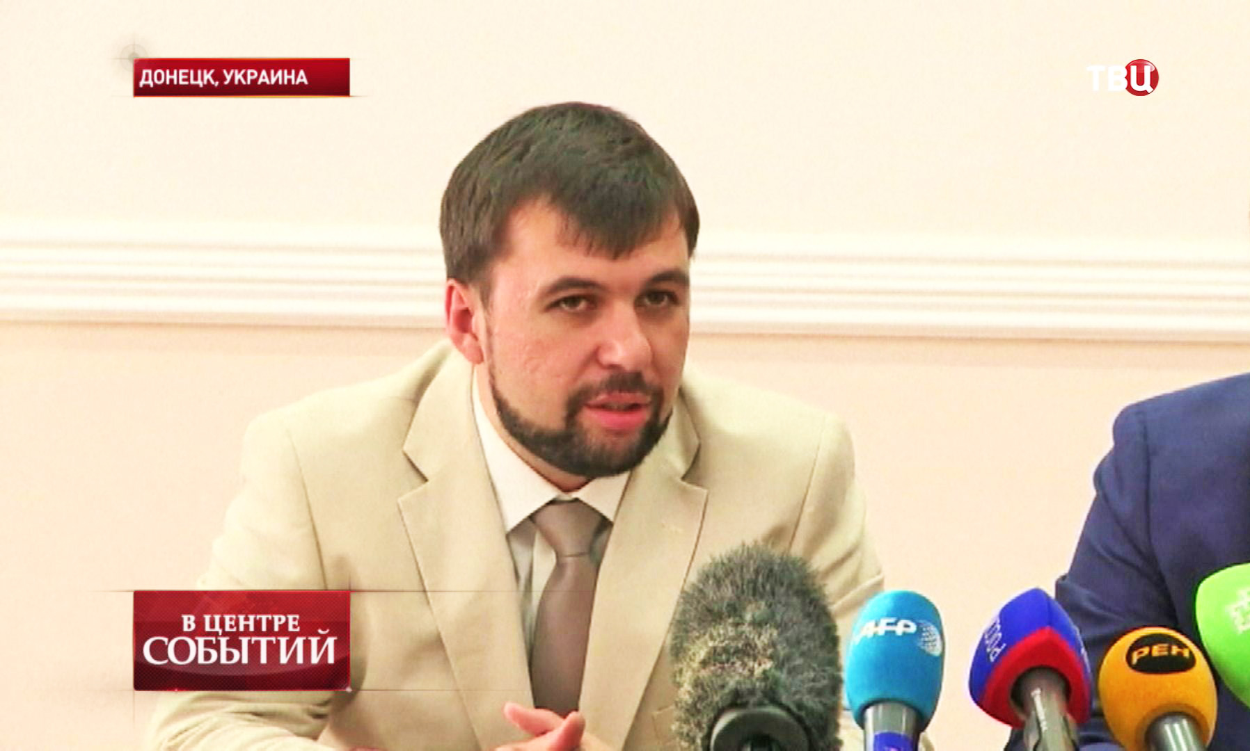 Председатель президиума Верховного совета Донецкой республики Денис Пушилин