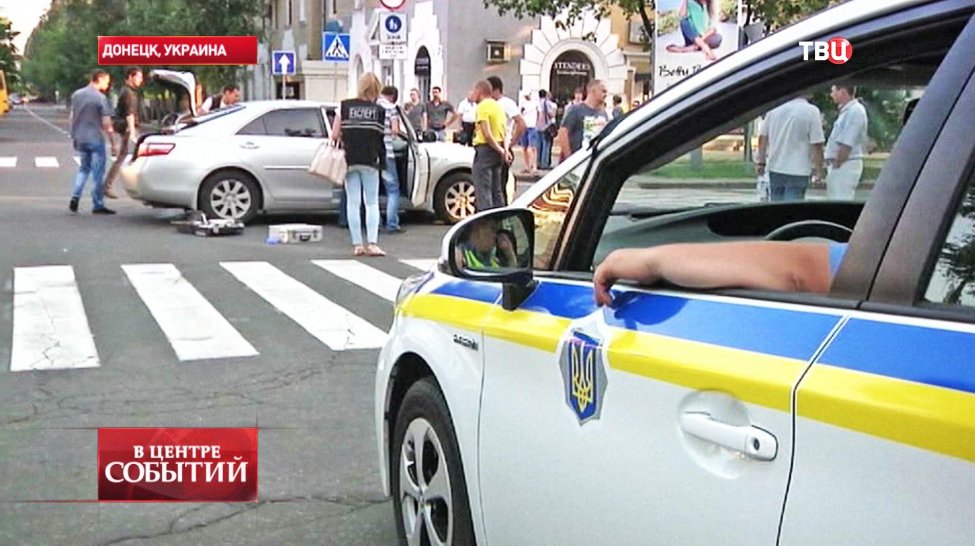 На месте обстрела автомобиля одного из лидеров Донецкой народной республики Дениса Пушилина