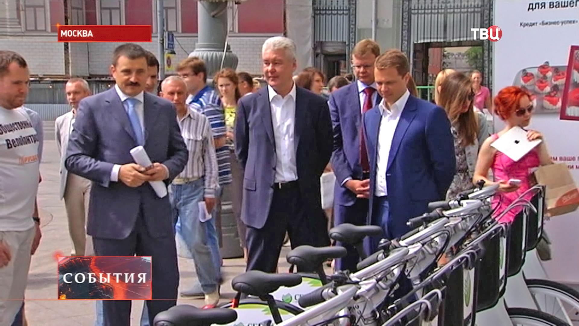 Сергей Собянин и Максим Ликсутов на открытии велопроката
