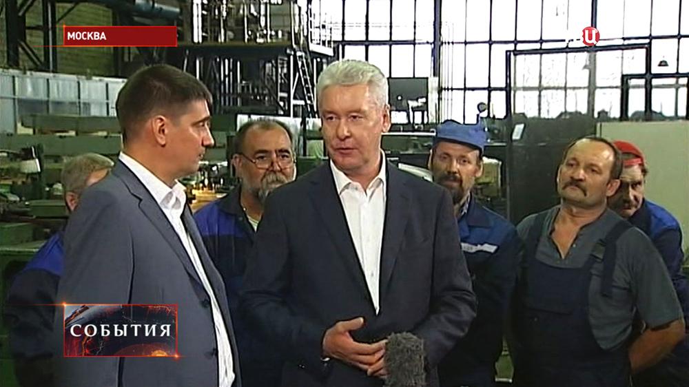 Сергей Собянин посетил механический завод