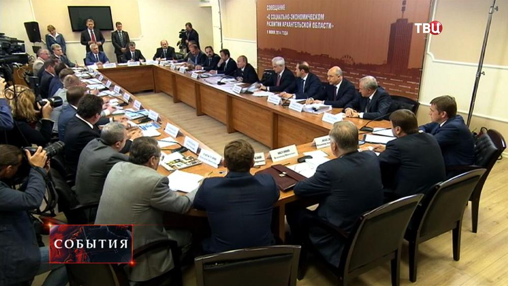 Совещание по развитию Архангельской области