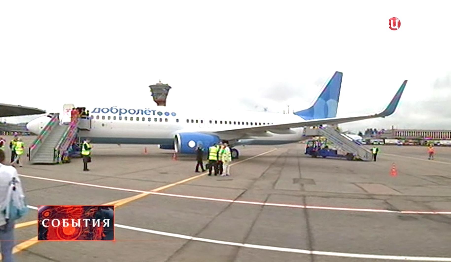 """Самолет авиакомпании """"Добролет"""""""