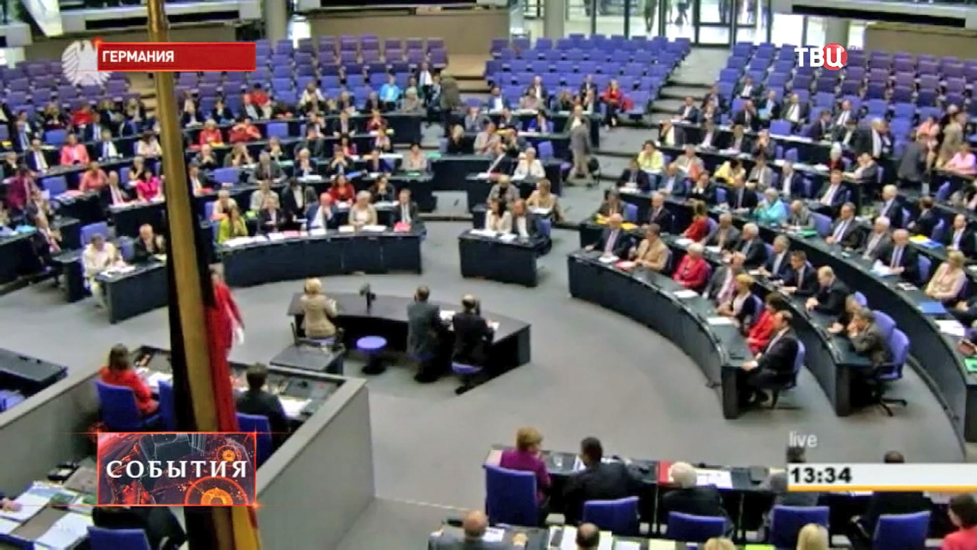 Заседание Бундестага в Германии