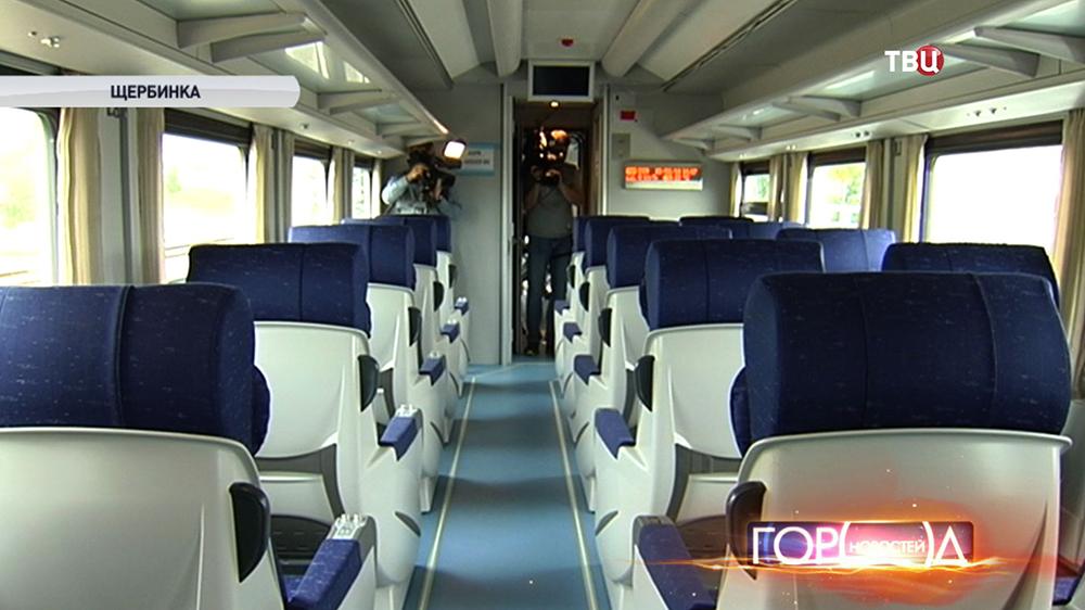 Салон вагона нового поезда