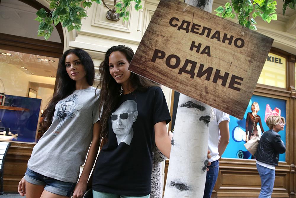 """Продажа футболок """"Все путем"""" с изображением Владимира Путина"""