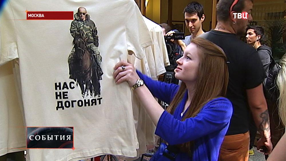 Продажа футболок с изображением Владимира Путина