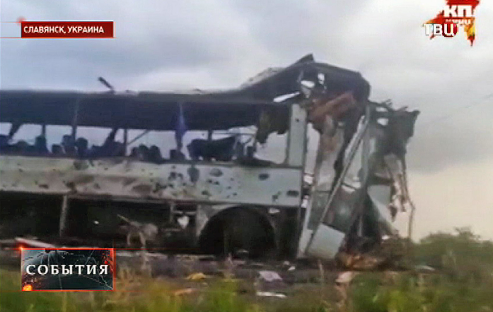 Обстрелянный автобус под Славянском