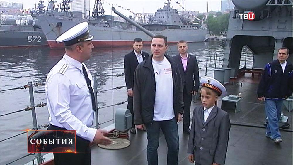 Награждение жителя Приморья Никиты Антонова за спасение утопающего