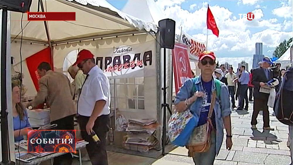 Фестиваль прессы