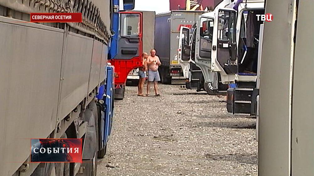 Дальнобойщики в Северной Осетии