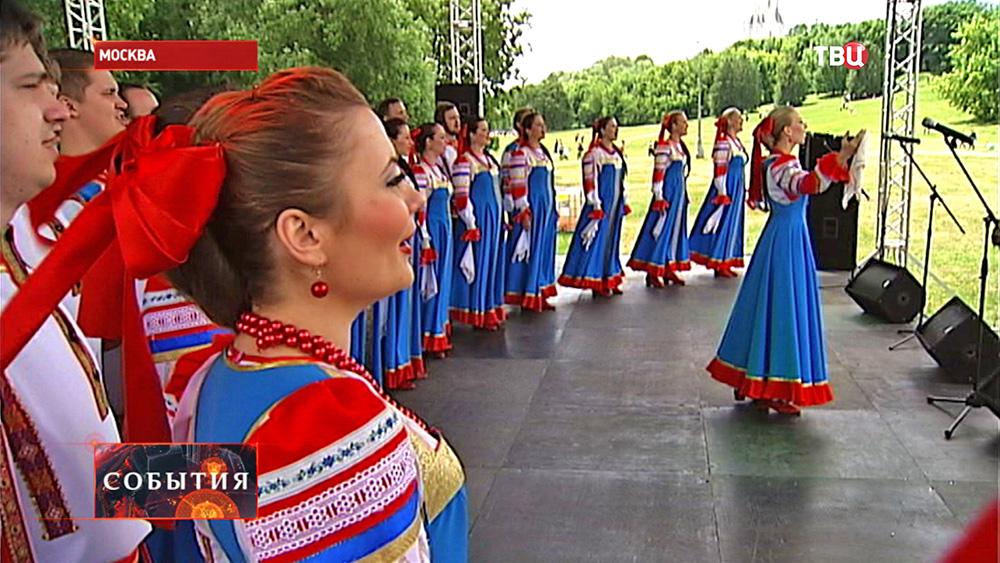 Выступление русского народного ансамбля