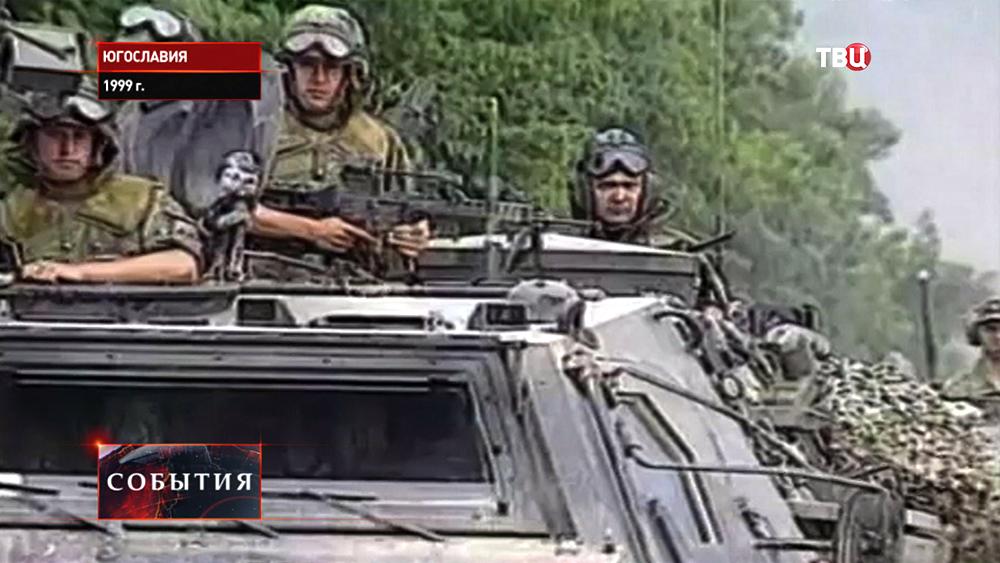 Вооруженные силы НАТО в Югославии