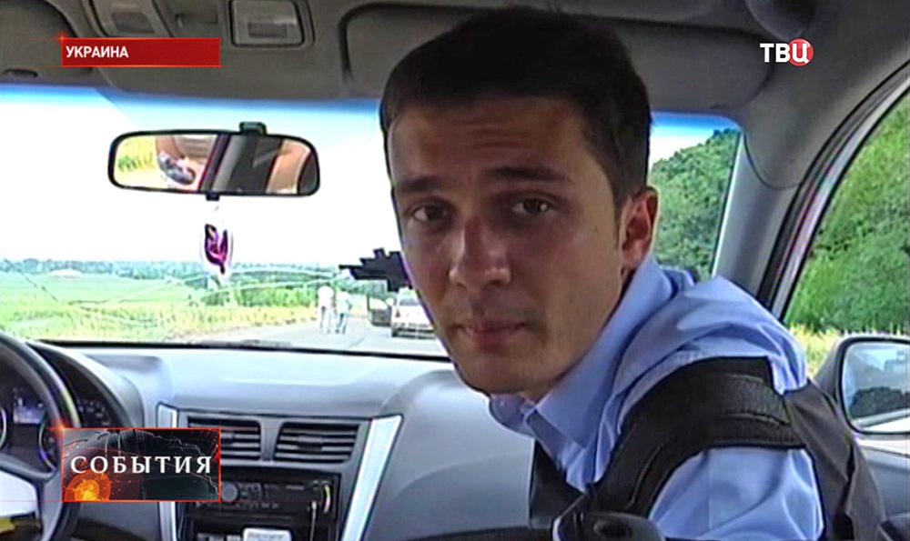 """Журналист """"Звезда"""" Евгений Давыдов"""