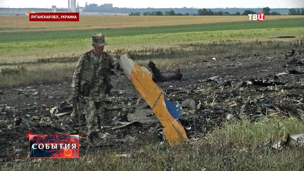 Обломки сбитого Ил-76 под Луганском