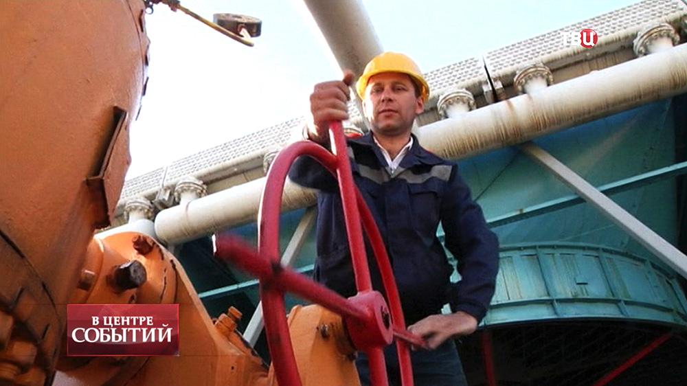 Вентиль на газовом хранилище