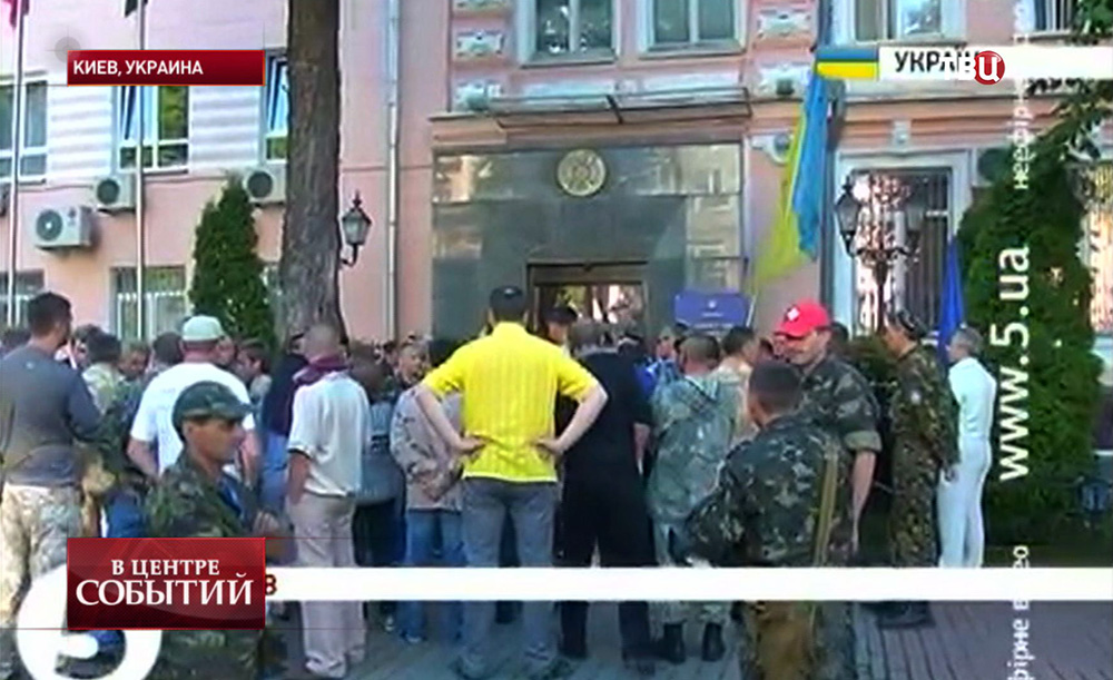 Митинг у погранслужбы Украины