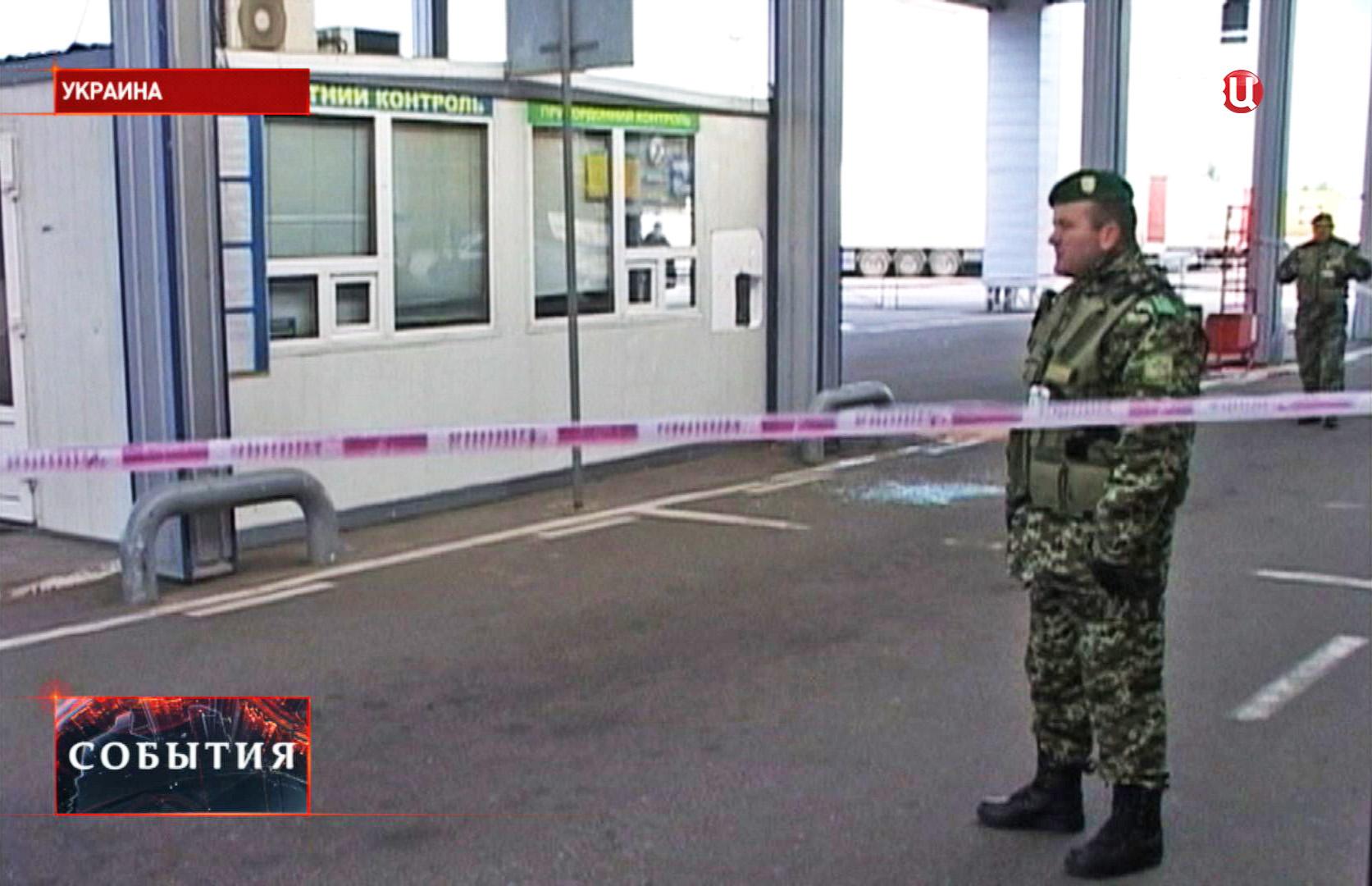 Погранпункт на границе Украины и России